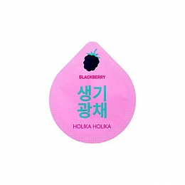 Holika Holika Superfood Capsule Pack Whitening