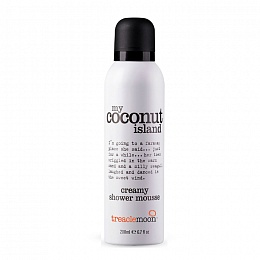 Treaclemoon My Coconut Island Shower Mousse