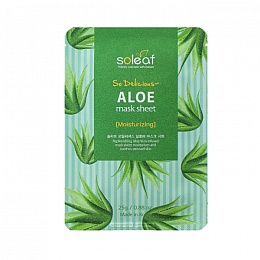 Soleaf So Delicious Aloe Mask Sheet