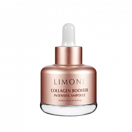 LIMONI Collagen Booster Intensive Ampoule