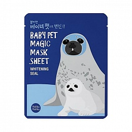 Holika Holika Baby Pet Magic Mask Sheet Whitening Seal
